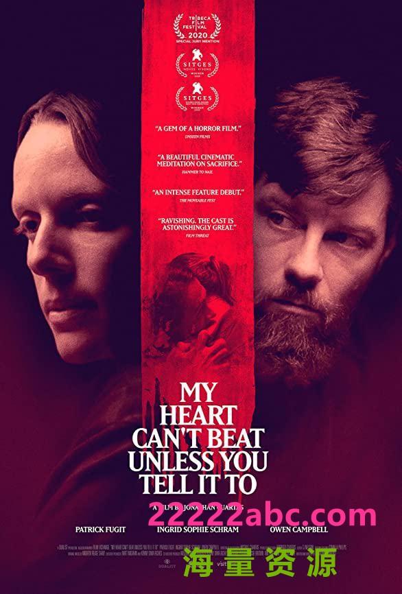 2021美国剧情《我的心跳你做主》BD1080P.中英双字4K|1080P高清