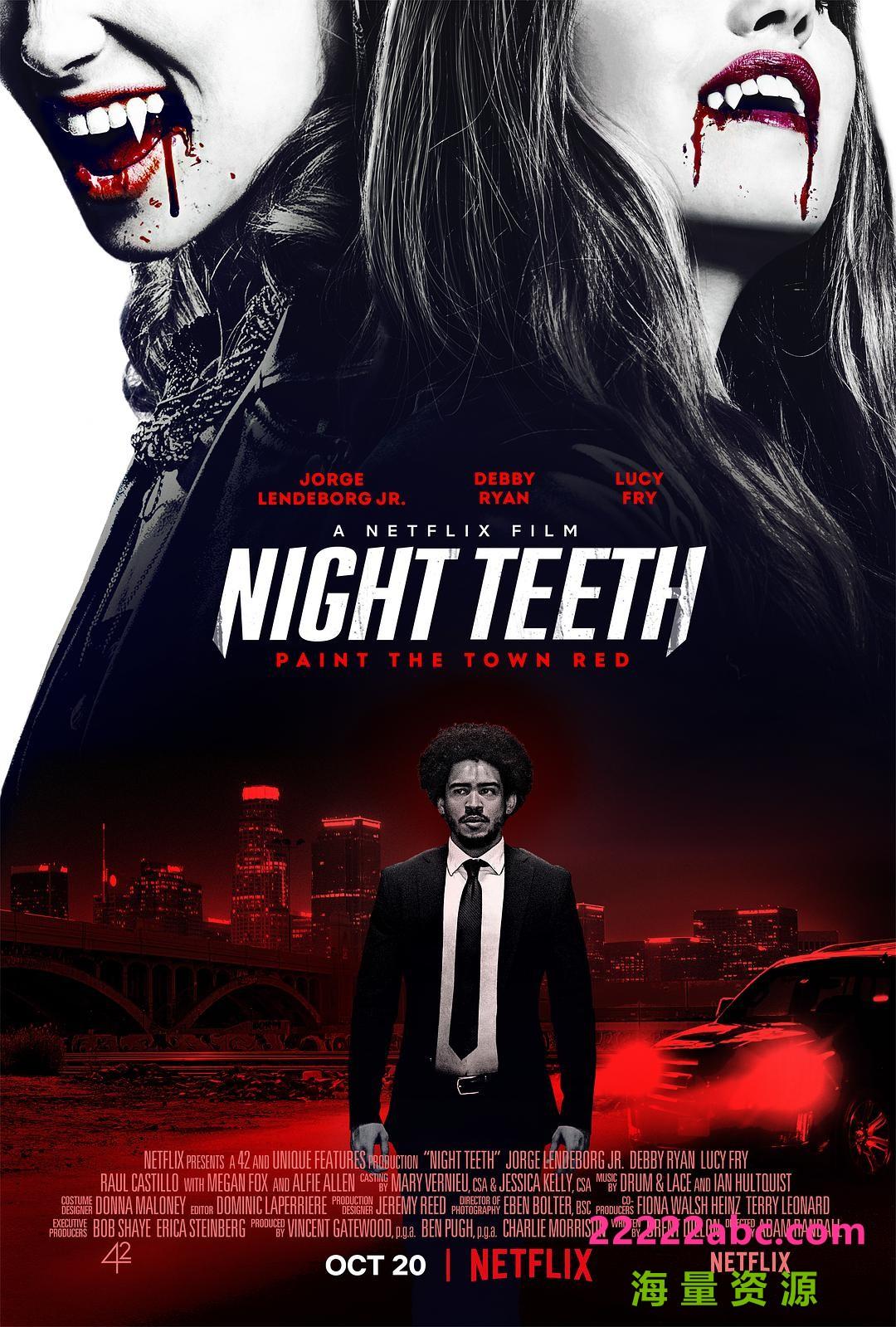 2021美国惊悚《暗夜獠牙》HD1080P.中英双字4K|1080P高清