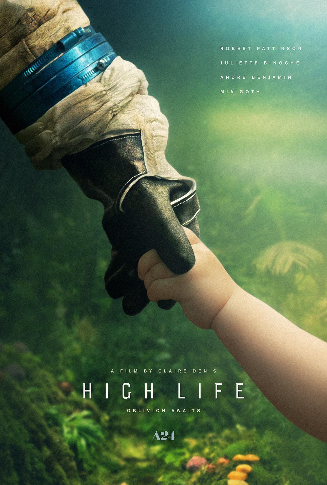 《太空生活》4k|1080p高清