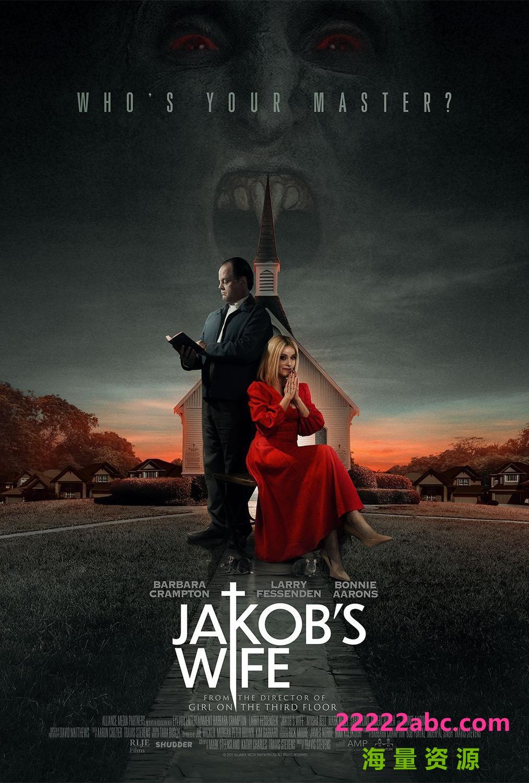 2021恐怖剧情《雅各布之妻》1080p.BD中英双字4K 1080P高清
