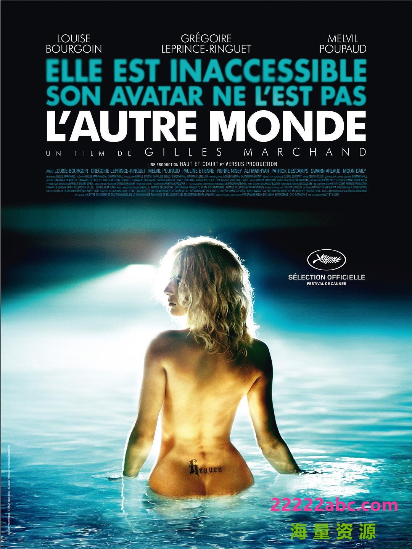 2010法国科幻惊悚《另一个世界/天堂异视界》BD1080P.中字4k|1080p高清