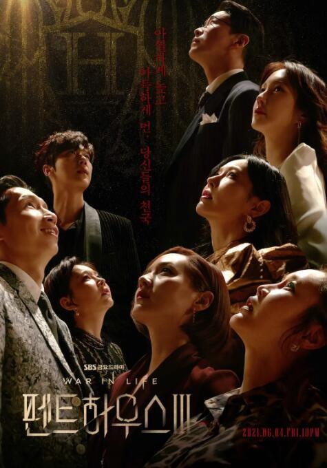 [顶楼][第三季][台湾爱奇艺正版][1080P][韩语繁中]4K|1080P高清