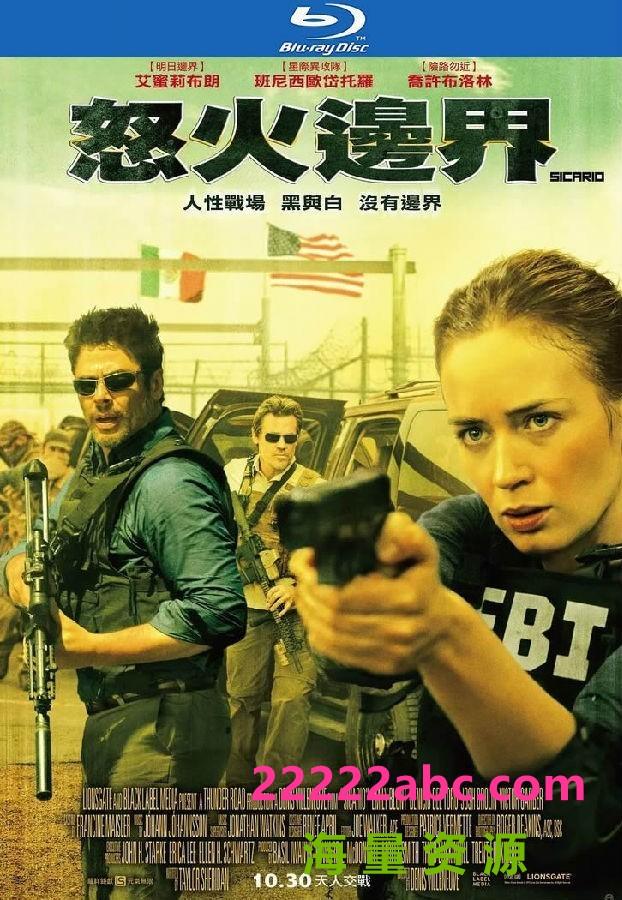 2015美国犯罪惊悚《边境杀手》BD1080P.中英双字4k|1080p高清