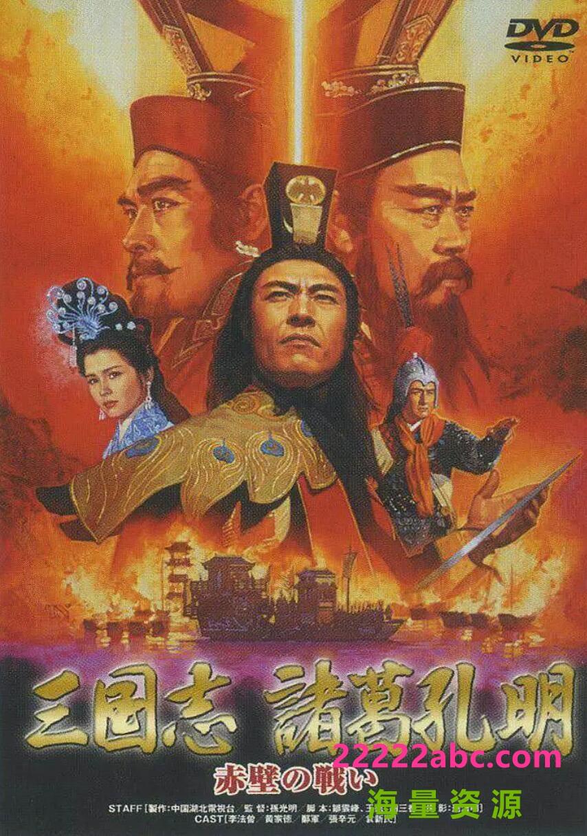 1985[诸葛亮][DVDRip-MKV] ][40集全][双语中字][ 540P 每集440M]百度网盘4k|1080p高清