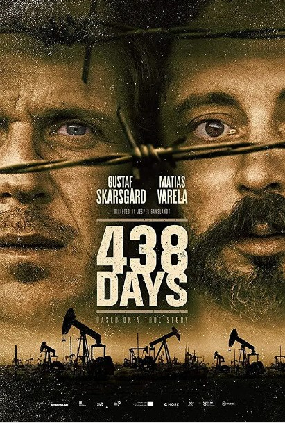 《438天》4K|1080P高清