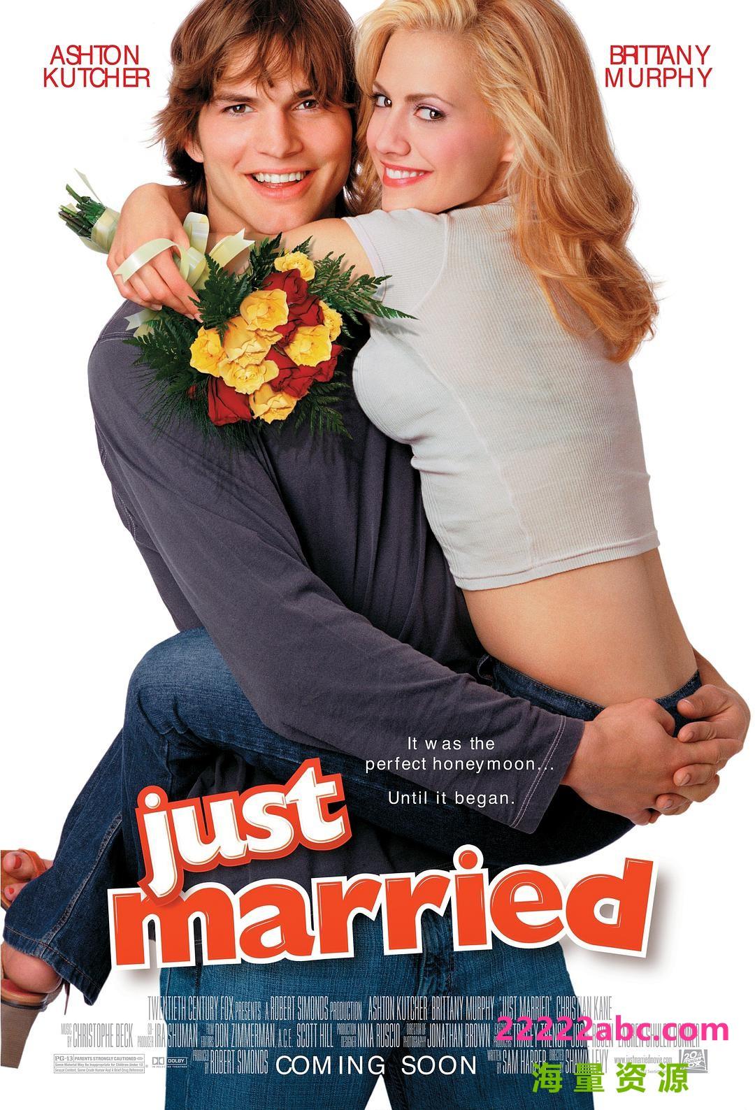 《新婚告急》4k|1080p高清