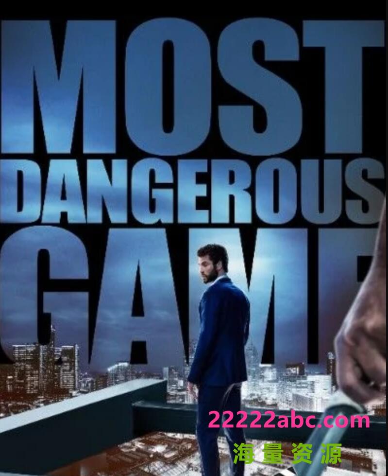 2021美国喜剧《最危险游戏》HD1080P.中英双字4K|1080P高清
