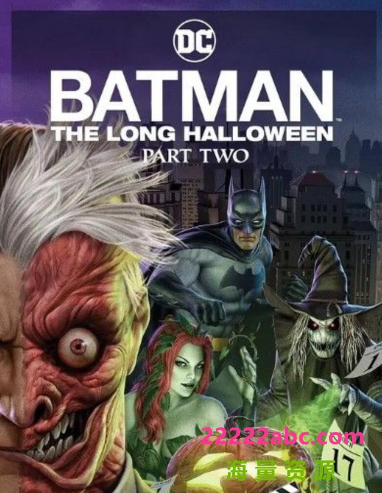 2021高分动画犯罪《蝙蝠侠:漫长的万圣节(下)》HD1080P.中字4K 1080P高清