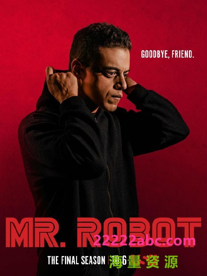 黑客军团/机器人先生 Mr. Robot 美剧 超清画质 1080P 未删减 1-4季全集4k 1080p高清