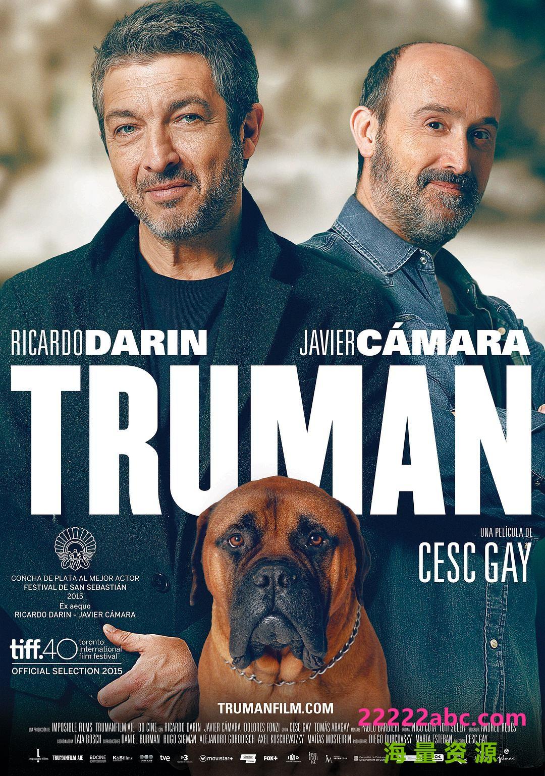 《特鲁曼》4k|1080p高清