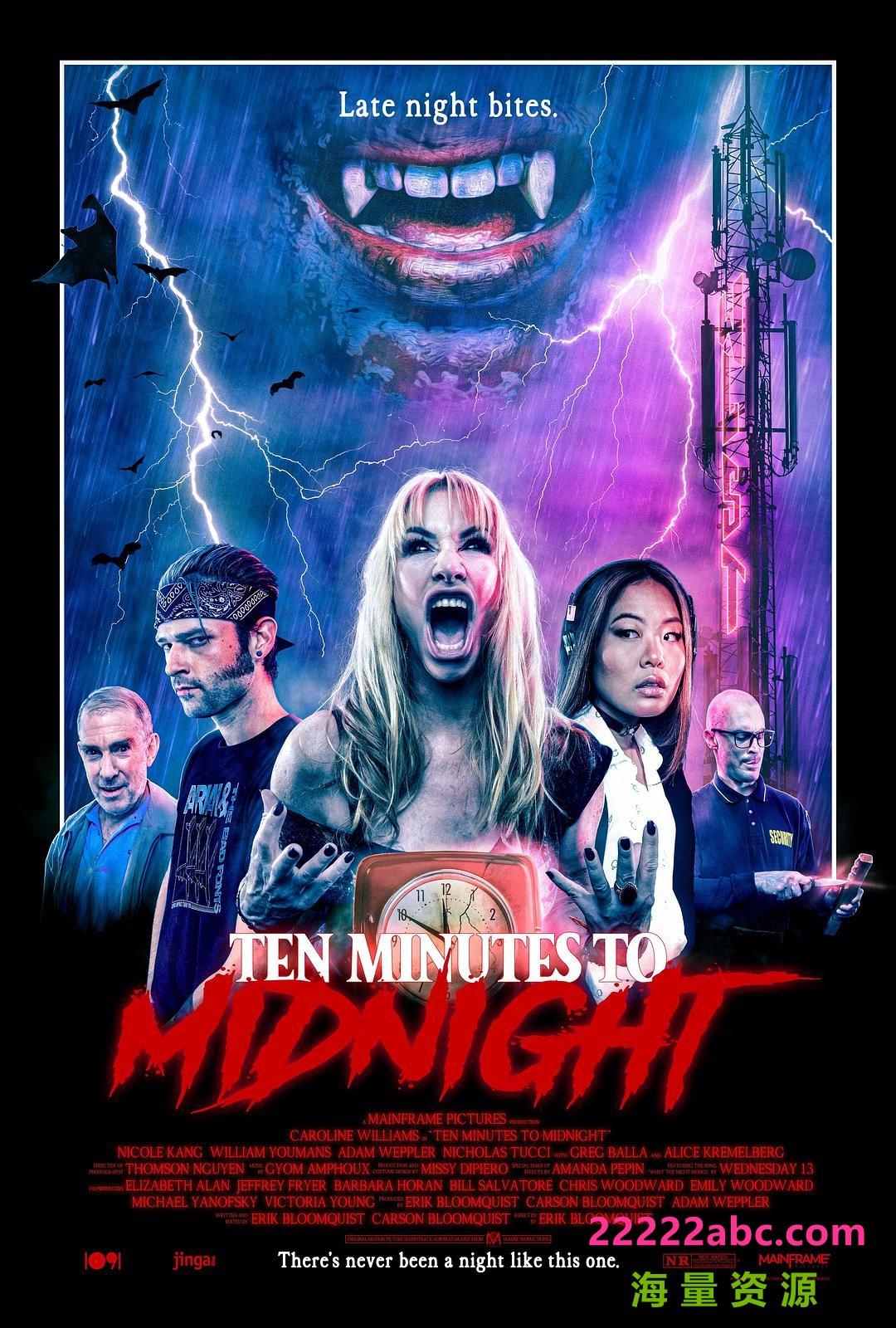 《十分钟到午夜》4k|1080p高清