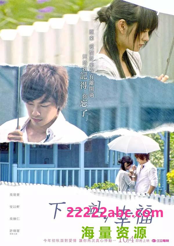 超清1080P《下一站幸福》电视剧 百度网盘4k|1080p高清