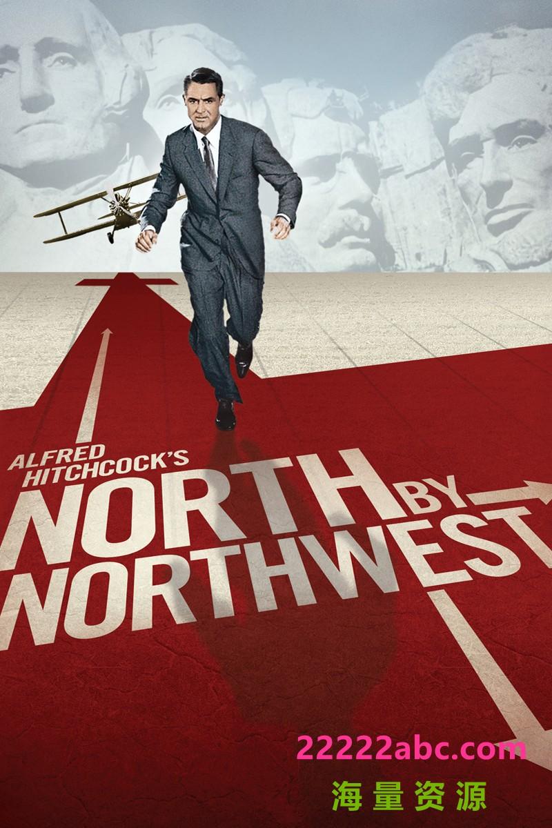《西北偏北》4k 1080p高清