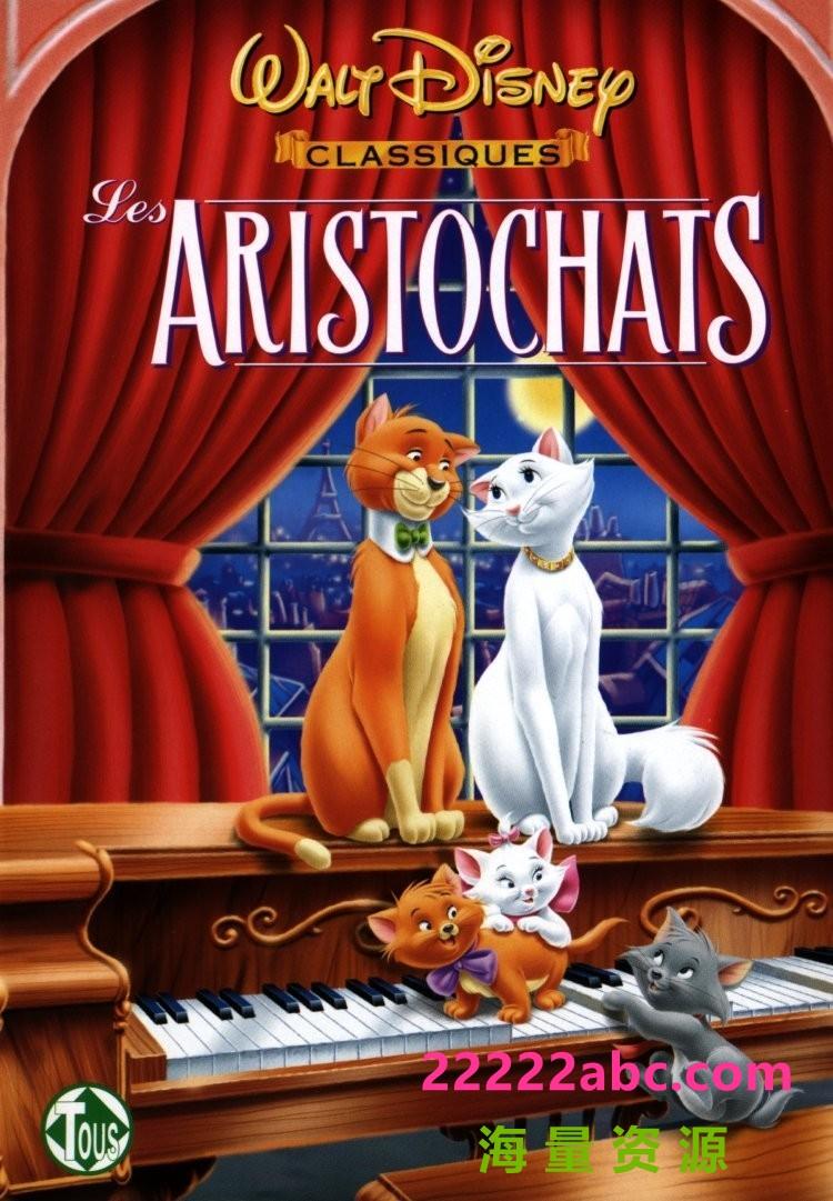 《猫儿历险记》4k|1080p高清