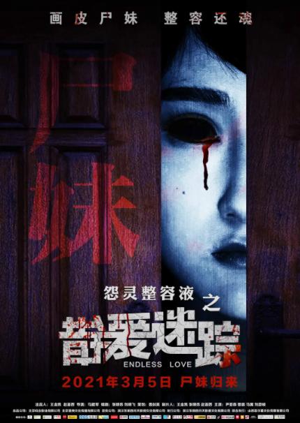 《错爱迷踪》4K|1080P高清