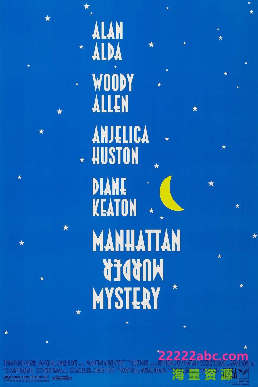 1993伍迪·艾伦高分喜剧《曼哈顿谋杀疑案》BD1080P.中英双字4k 1080p高清