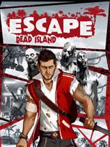 《逃离死亡岛》整合1号升级档|Escape Dead Island|免安装绿色版|解压缩即玩]更新