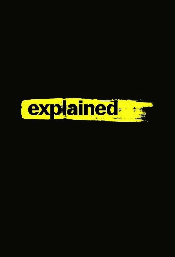 [解释一切 Explained 第三季][全集][英语中字]4K|1080P高清