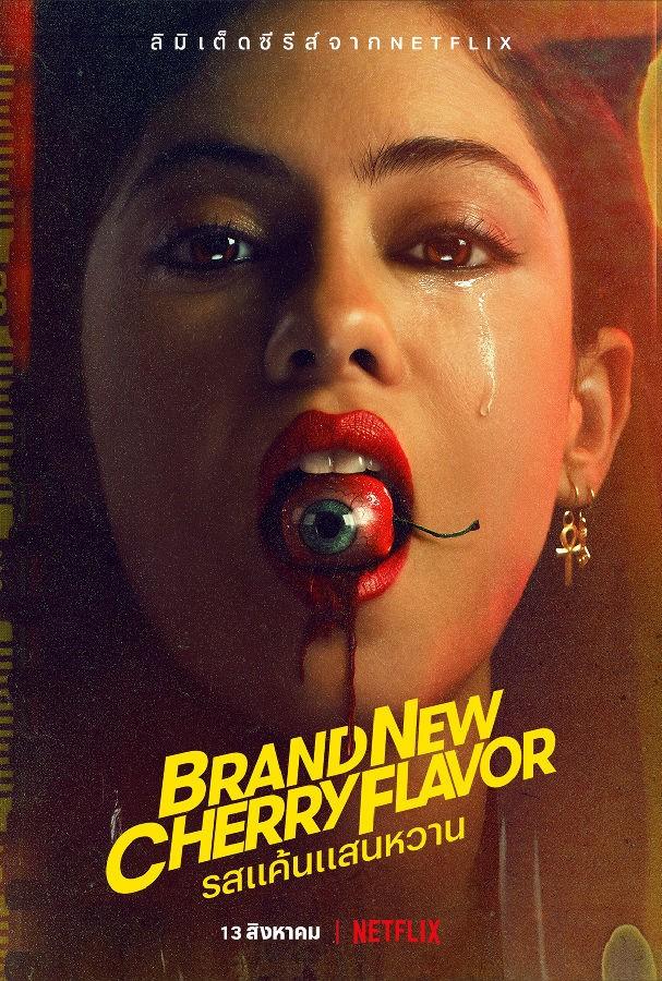 [全新樱桃味 Brand New Cherry Flavor 第一季][全08集][英语中字]4K|1080P高清