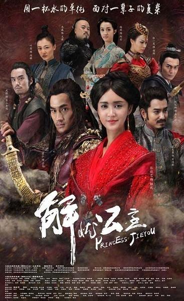 [解忧公主][全45集]4k|1080p高清