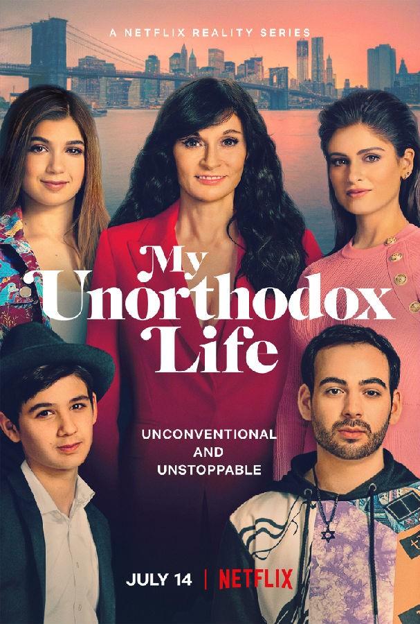 [时尚CEO的破格人生 My Unorthodox Life 第一季][全09集][英语中字]4K|1080P高清