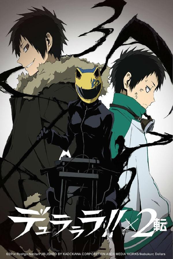 [无头骑士异闻录 Durarara!!x2 Ten 转 第2季][全12集][日语中字]4K|1080P高清