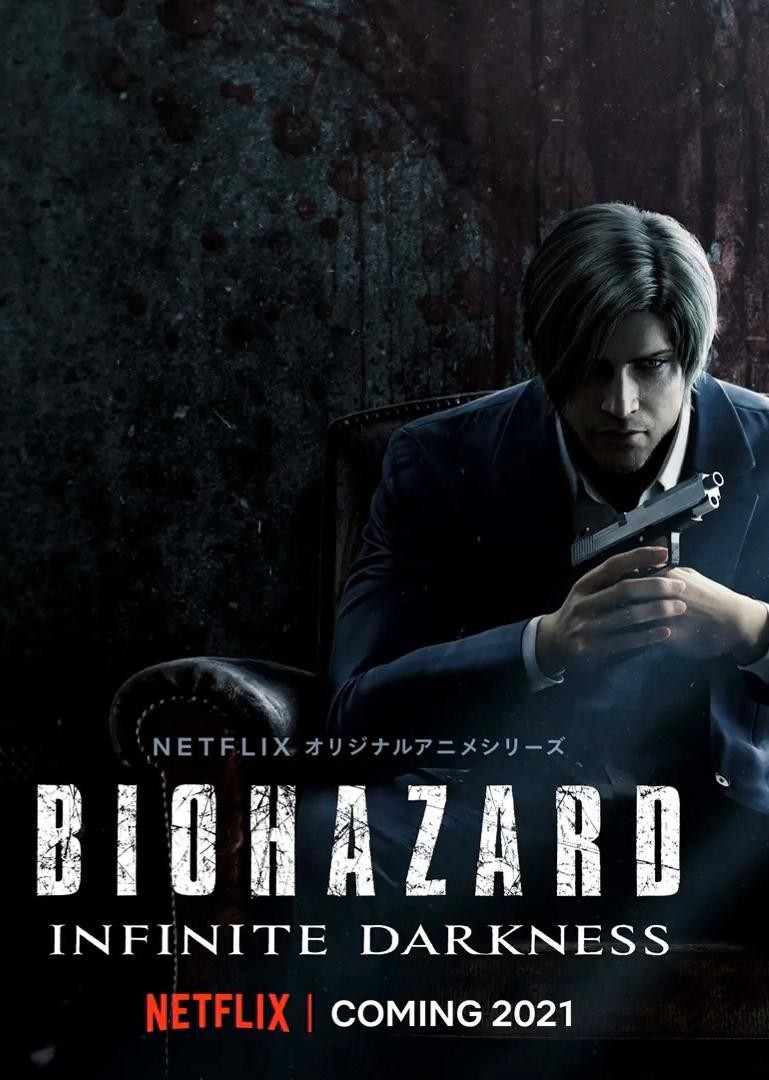 [生化危机:无限黑暗Resident Evil: Infinite Darkness 第一季][全4集][英语中字]4K|1080P高清