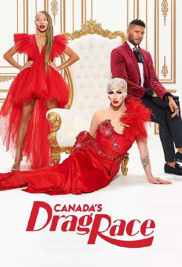 [加拿大变装皇后秀 Canada's Drag Race 第一季][全10集]4K|1080P高清