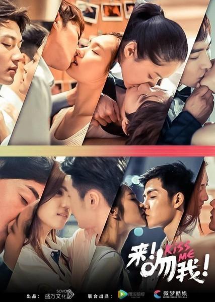 [来吻我][全12集]4k|1080p高清
