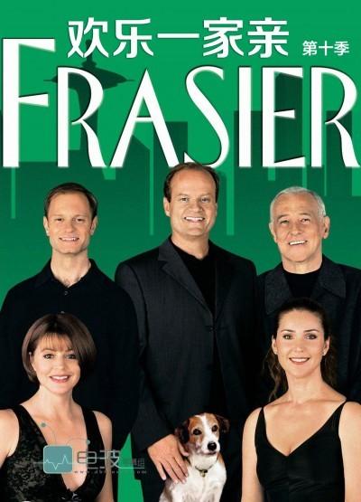 [欢乐一家亲/Frasier 第十季][全24集]4k|1080p高清