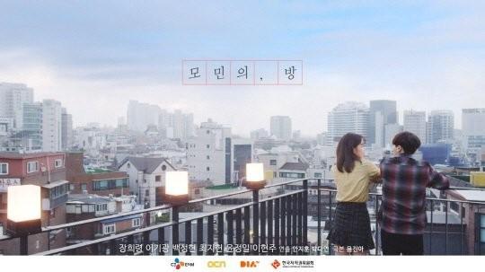 [莫敏的房间/暮敏的房间][全07集][韩语中字]4k|1080p高清
