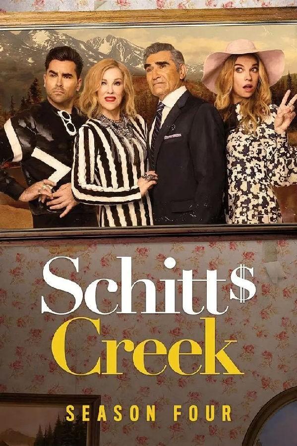 [富家穷路 Schitts Creek 第五季][全14集]4k|1080p高清