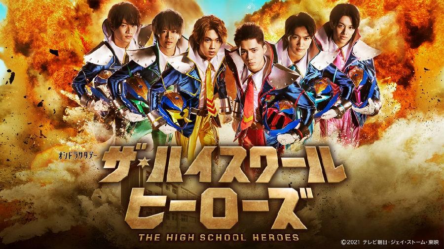 [高校英雄 The High School Heroes][全集]4K|1080P高清